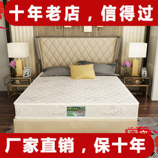 New Chinese mattress Simmons coconut palm spring mattress 20cm soft and silent anti-smashing double 180 wide 1.5 m