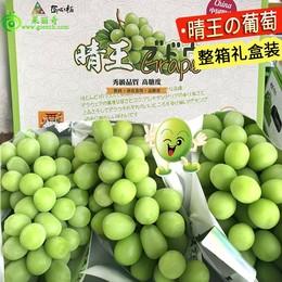 匠心极晴王2~4串礼盒装阳光玫瑰葡萄香印青提新鲜孕妇水果包顺丰