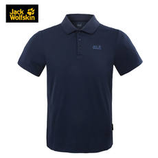 JackWolfskin wolf claw breathable wear men's lapel short-sleeved function POLO shirt 1805461