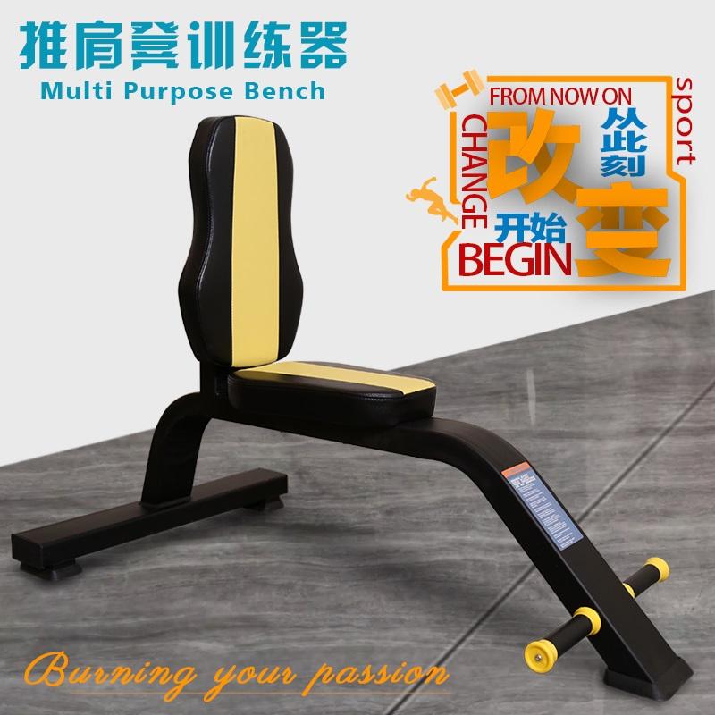 健身房器材室内健身设备商用推肩凳英特姿大型室内健身器材