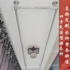 Fully enclosed double pole clothes rail Square stainless steel clothes rail fixed balcony top loading hanging clothes hanger
