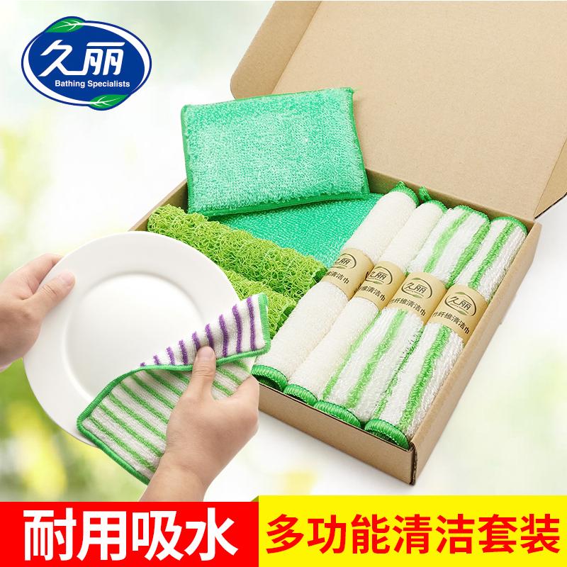 久丽竹浆纤维不沾油洗碗抹布不粘锅清洁网片海绵块擦巾多功能清洁