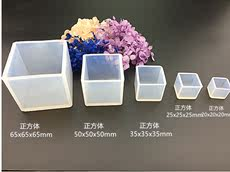 Three-dimensional mold square mold high transparent silicone mold crystal drop gel silicone mold DIY crystal glue