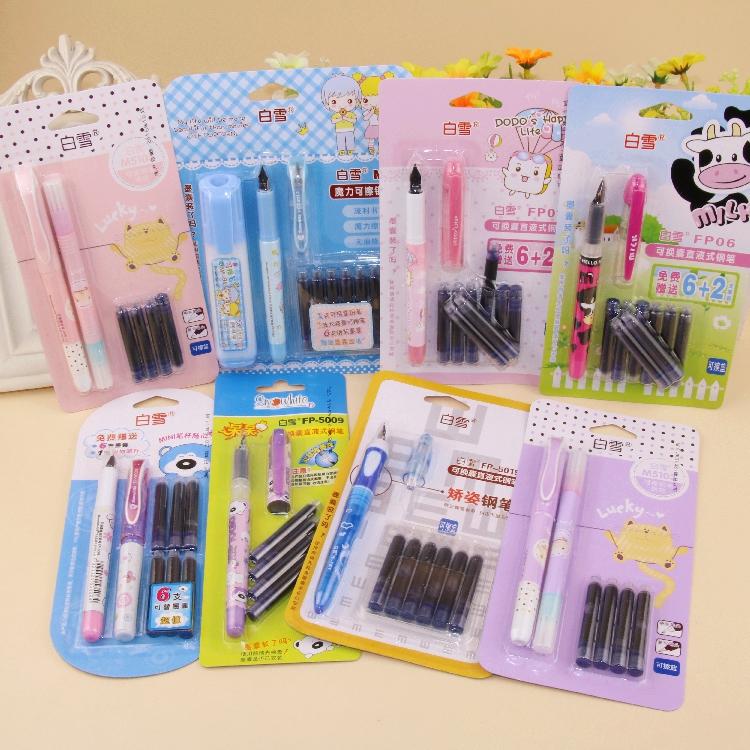 白雪直液式墨囊钢笔 可换囊钢笔 小学生练字卡通可擦墨囊钢笔套装