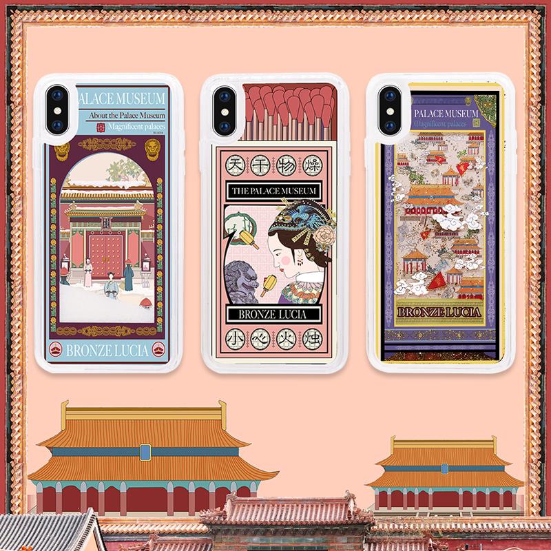 Bronze Lucia故宫xr苹果x手机壳8plus液体iphonex流沙xs max文创7