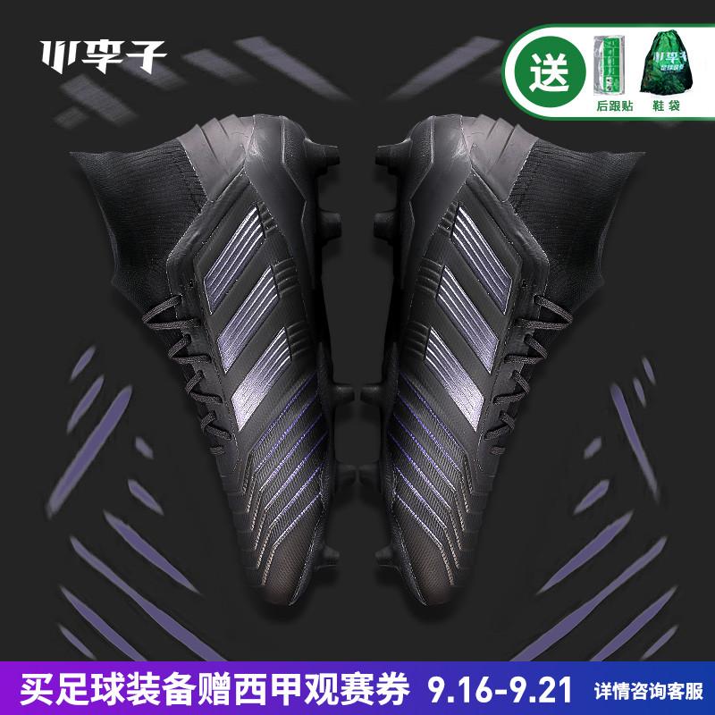 小李子:专柜正品adidas阿迪达斯猎鹰19.1 FG长钉足球鞋男F35609