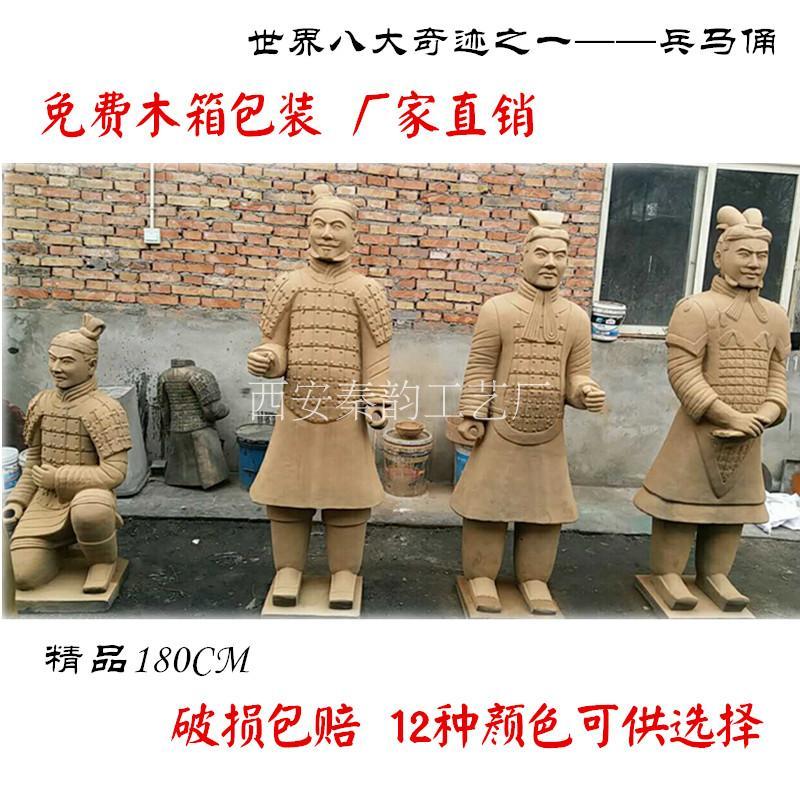兵马俑摆件工艺品民间泥塑0.8-1.9M热销中国风礼品送老外创意泥人