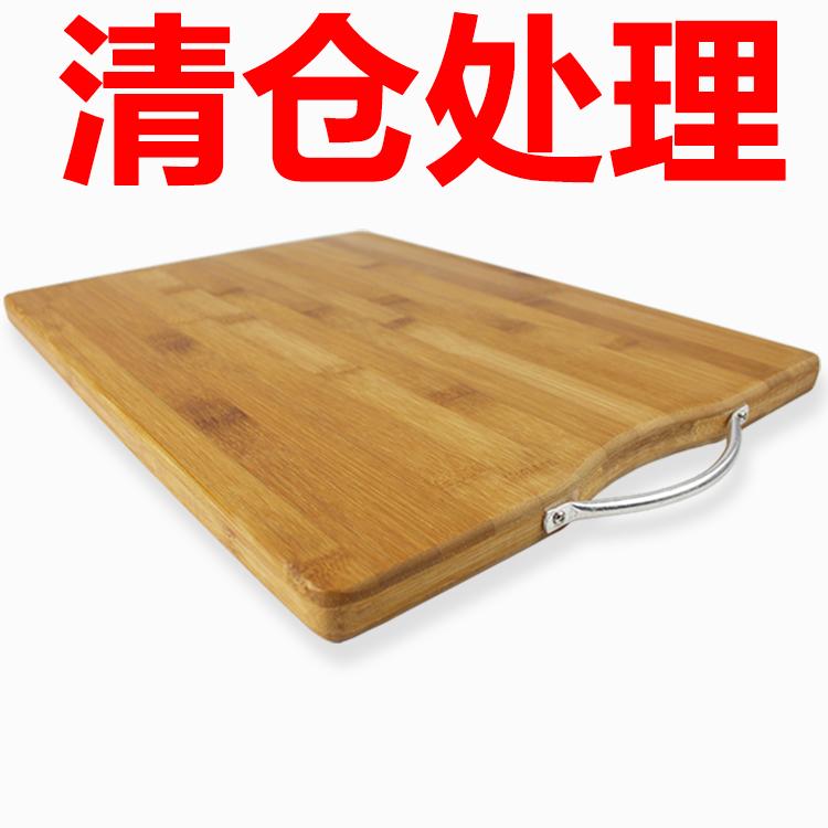 菜板家用竹砧板天然楠竹切菜板长方形粘板实木刀板案板擀面板包