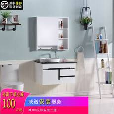 Small apartment toilet PVC bathroom cabinet combination bathroom vanity wash basin basin basin modern minimalist mirror cabinet