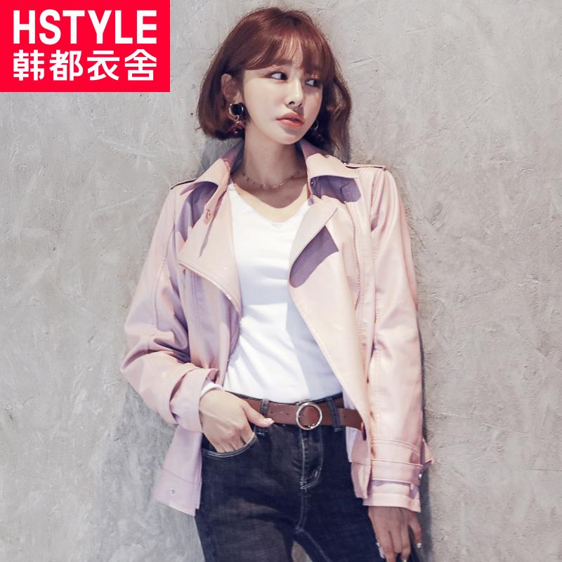 韩都衣舍2019韩版女装春装新款短款宽松粉色上衣机车夹克外套皮衣
