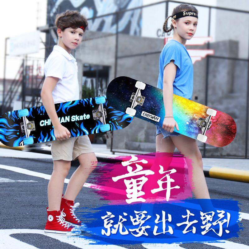 闪光轮夜光四轮滑板车华板车儿童滑板双翘发光发板车初学者划板车