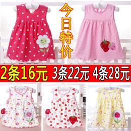 婴儿公主连衣裙 宝宝夏装小吊带背心裙装女0-1-2岁夏天婴幼儿裙子