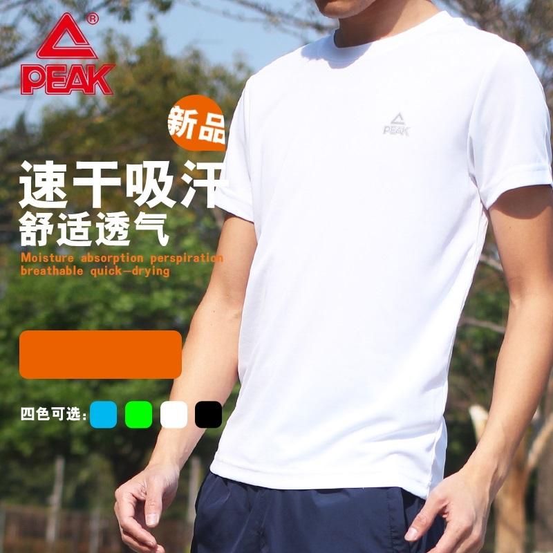 匹克短袖男2018夏季速干透气男装纯色运动圆领薄款T恤黑白色上衣