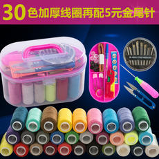 Household sewing box set sewing kit hand sewing thread sewing tools portable portable sewing storage box
