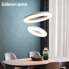 现代简约吊灯圆环形led客厅儿童房卧室饭厅吊灯创意艺术餐厅灯具