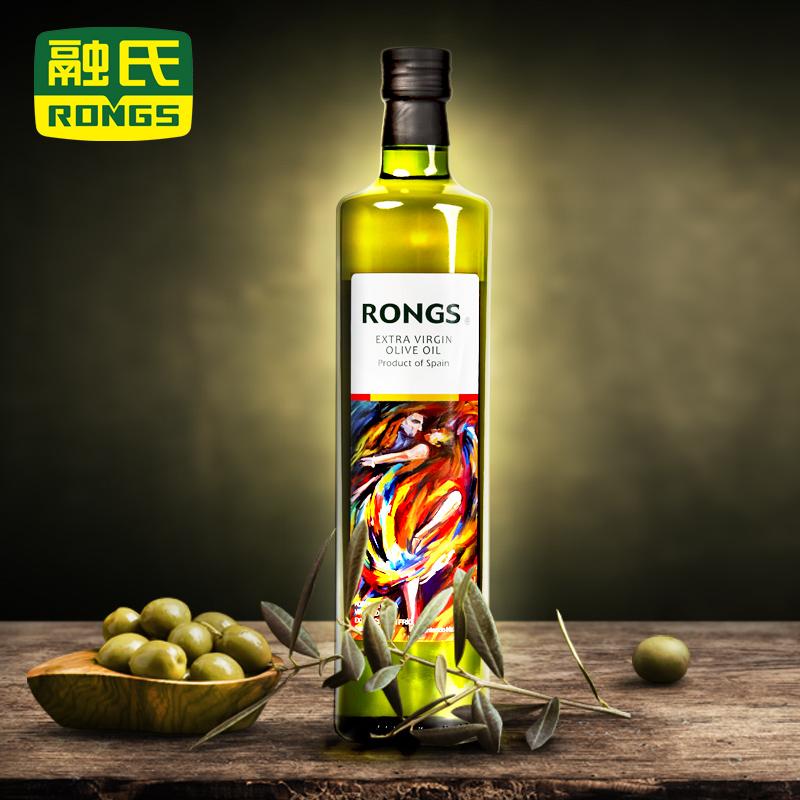 融氏/RONGS 西班牙进口橄榄油750ml/瓶  特级初榨食用油