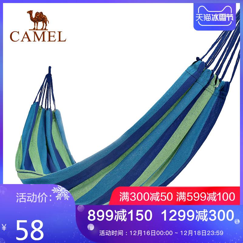 【热销1万个】CAMEL骆驼户外单人吊床  轻便携带户外野营吊床