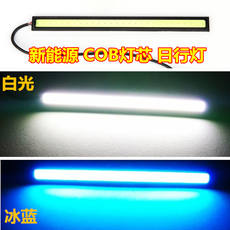 RSZ motorcycle accessories decorative lighting car LED chassis lights daytime running light with 12V super bright