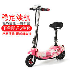 Dolphin female electric car adult small battery car scooter mini scooter folding electric scooter