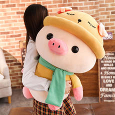 Cute pig year mascot doll large pig small doll plush toy doll to send girls birthday gift