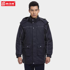 Vatican winter work clothes men's cotton padded cotton clothes jacket winter clothes labor insurance clothing cotton jacket long factory clothes