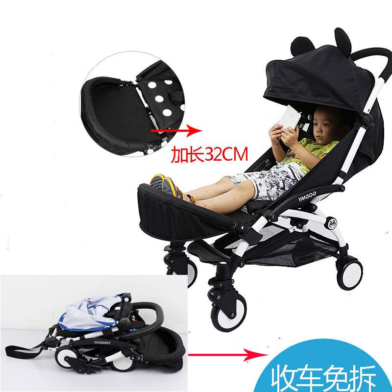 baby yoya婴儿推车扶手配件vovo脚托伞车yuyu扶手防护栏延长带