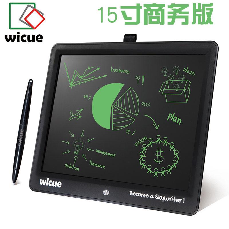 唯酷wicue15寸电子液晶手写板 儿童早教涂鸦绘图素描书写留言画板