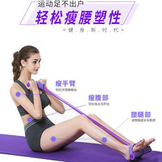 Roll belly puller female pull rope with home fitness thin stomach fins sit ups assistive yoga equipment