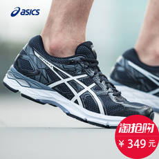 ASICS Arthur GEL-EXALT support stable running shoes sports shoes Running shoes men's design T616N-9001