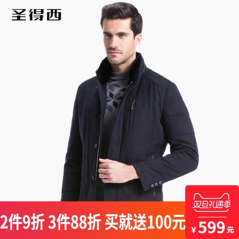 圣得西男装 棉衣男士可拆卸兔毛领商务休闲男士冬季新款外套藏青