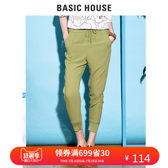Basic House/Hundreds of Good Summer New Counters Synchronized Korean Solid Color Harlan Casual Pants HQPT321D