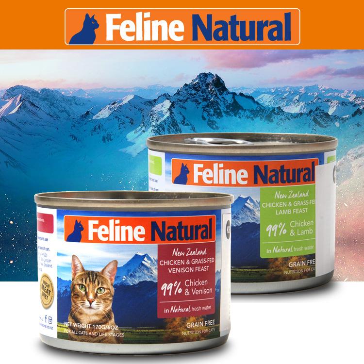 新西兰K9 无谷物猫罐 湿粮主食猫罐头170g*6罐