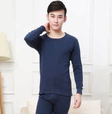 Autumn and winter men's pure cotton round neck solid color cotton basic thermal underwear set young and middle-aged thin section primer autumn clothes