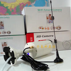 Wireless surveillance camera dedicated extension cable 5 meters signal expansion enhanced expansion through the wall suction cup antenna 2.4G