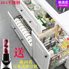 Kitchen basket 304 stainless steel double buffer damping cabinet drawer bowl basket kitchen cabinet seasoning storage dish rack