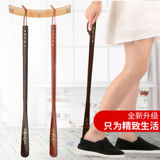 Shoe puller super long mail-free shoes wearer Solid wood long handle lazy shoes pumping