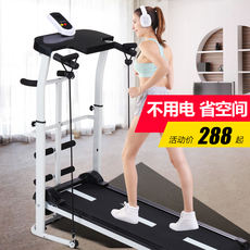 Jiadao treadmill household models small female male weight loss indoor dormitory with mechanical folding simple mini walking machine