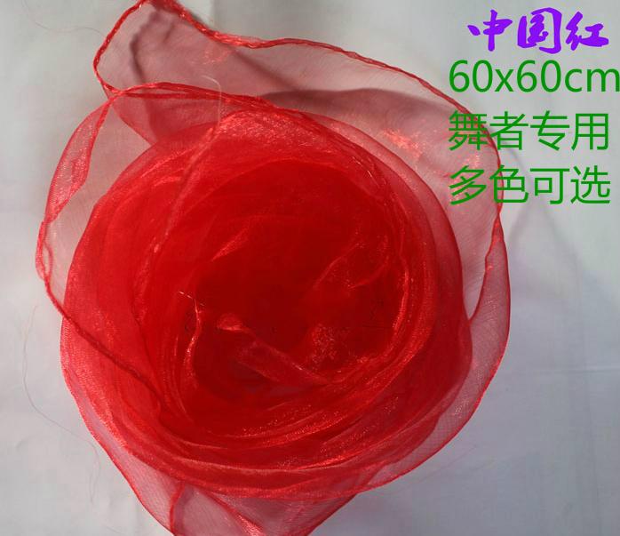 水兵舞红色丝巾舞台演出纱巾小方巾银行装饰儿童舞蹈早教彩色纱巾