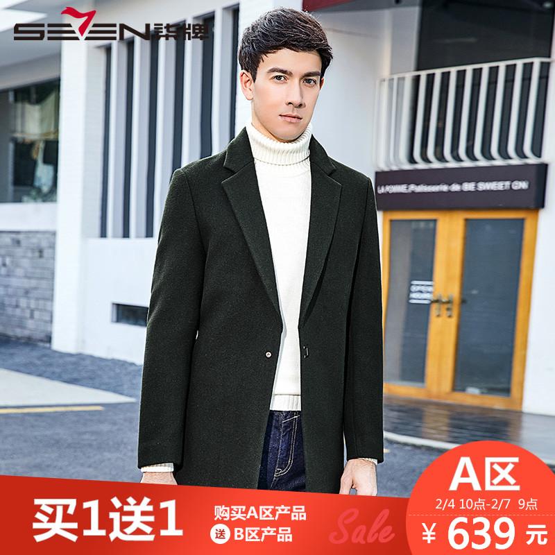 柒牌西服大衣男中长款毛呢羊绒保暖外套冬季休闲青年修身大衣
