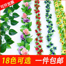 Simulation rose artificial flower rattan plastic vine leaves wrapped around the air conditioning line heating pipe decorative shield wall hanging flower