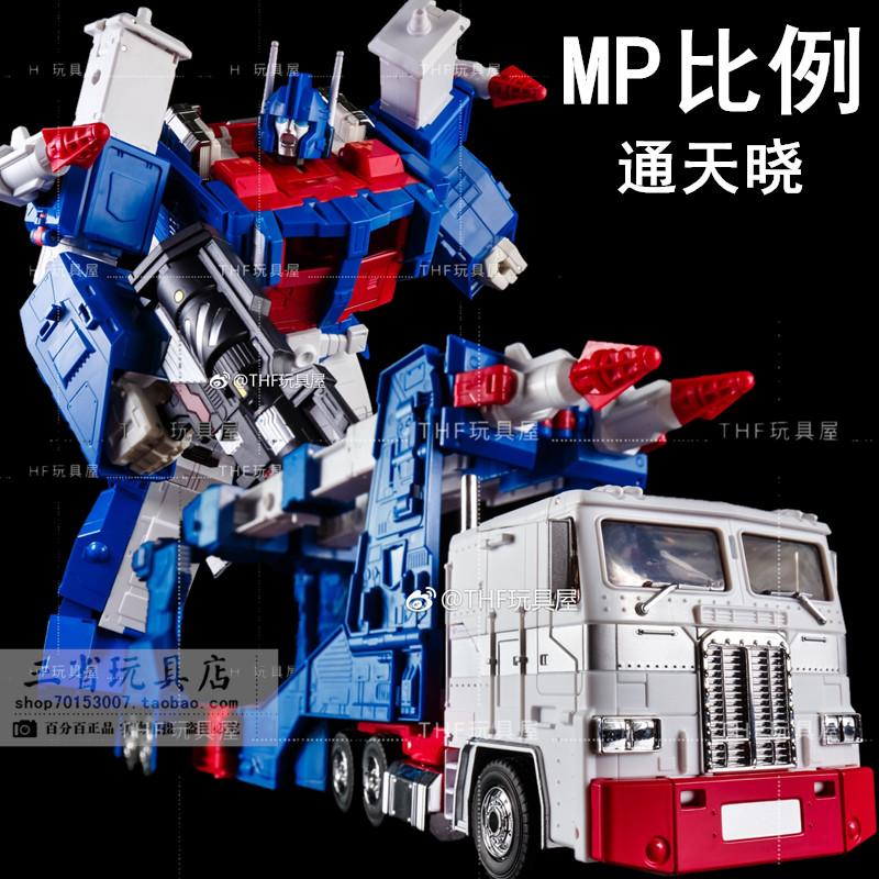 变形玩具金刚 酷变宝THF通天晓 mp级别 通二哥汽车机器人mp22模型