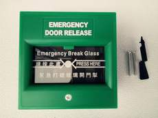 Fire button emergency break glass open door alarm button emergency glass break switch emergency button