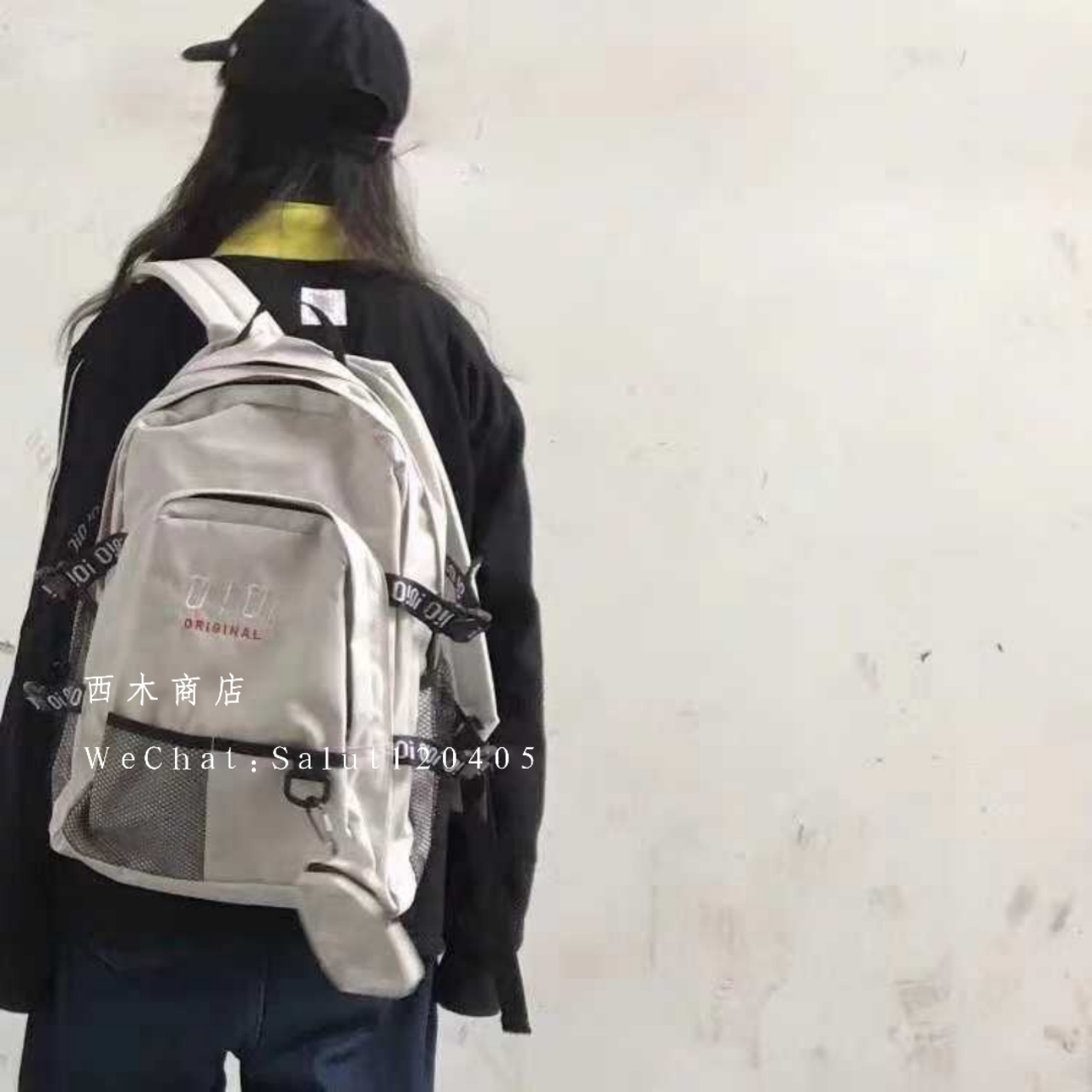 西木商店/i韩国定制oioi双肩包 旅行包 书包 学生多口袋功能包邮