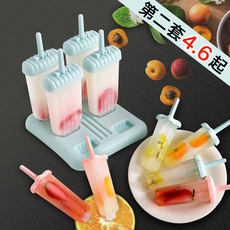 Ice cream mold popsicle popsicle popsicle bar ice cream ice cube mold home set homemade silicone ice tray