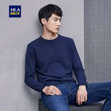 HLA/Haicang House net color round neck long-sleeved sweater 2018 autumn new product set basic sweater men