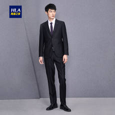 HLA/Haicang House Solid Color Flat collar Slim Faux Fur Set 2018 Autumn New Business Suit Set Male