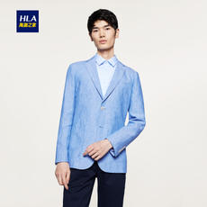 HLA/Haicang House Business Leisure Single-breasted Single West 2018 Summer New Comfortable Skin-friendly Casual Suit Men