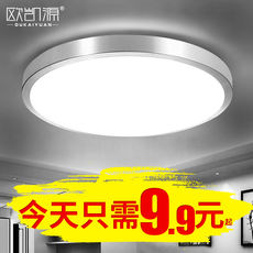 Led ceiling lamp round bedroom lamp modern minimalist living room lamp aisle corridor bathroom kitchen balcony lamps