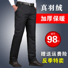 Down pants men wear thick high waist middle and old down pants men winter plus fertilizer to increase the code to wear cotton trousers white duck down