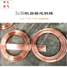 Machine room grounding copper row 30*3 bus bar lead static 3*30*1000 anti-static equipotential copper row copper strip
